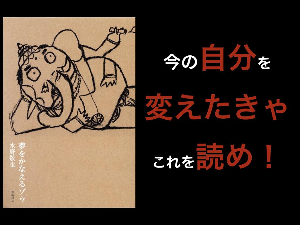 f:id:inosuke1009:20200115223718j:plain