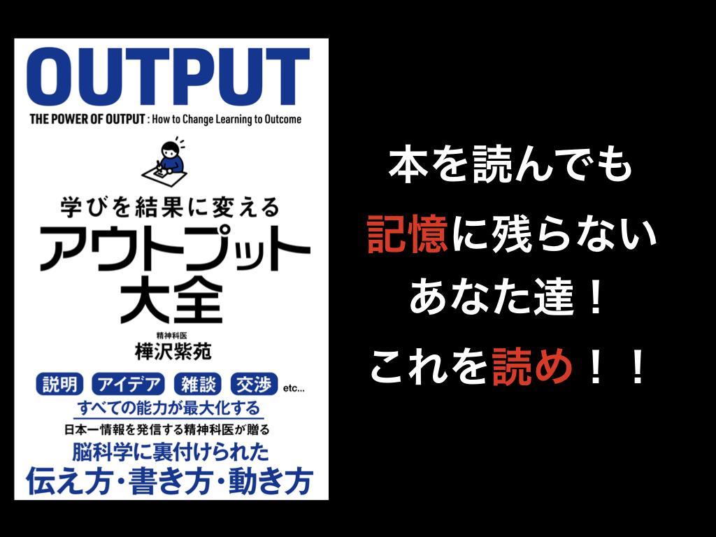 f:id:inosuke1009:20200117212742j:plain