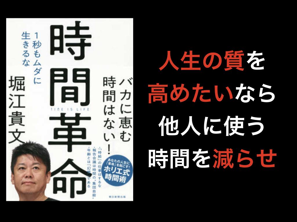 f:id:inosuke1009:20200119172623j:plain
