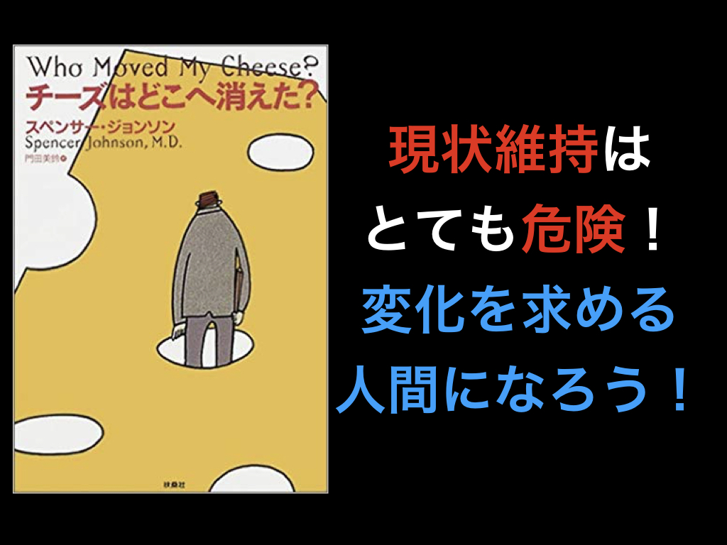 f:id:inosuke1009:20200120215524j:plain