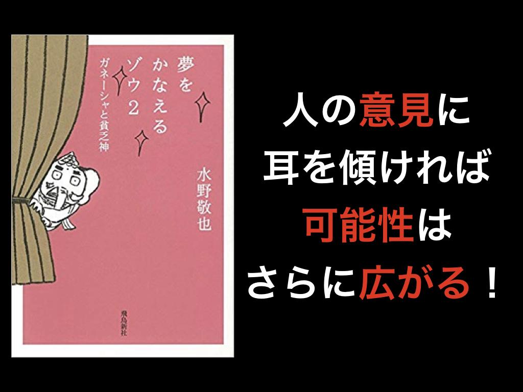 f:id:inosuke1009:20200122214725j:plain