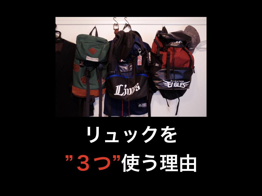 f:id:inosuke1009:20200125144708j:plain