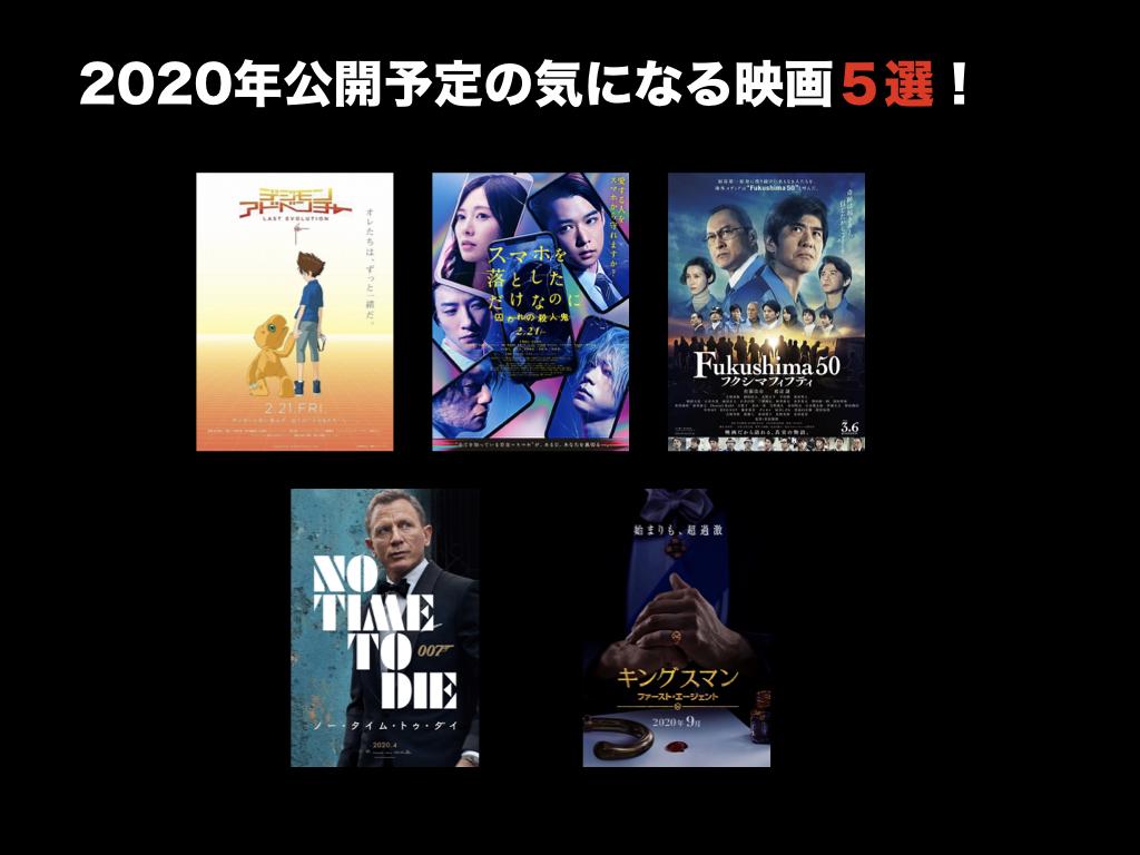 f:id:inosuke1009:20200127123728j:plain