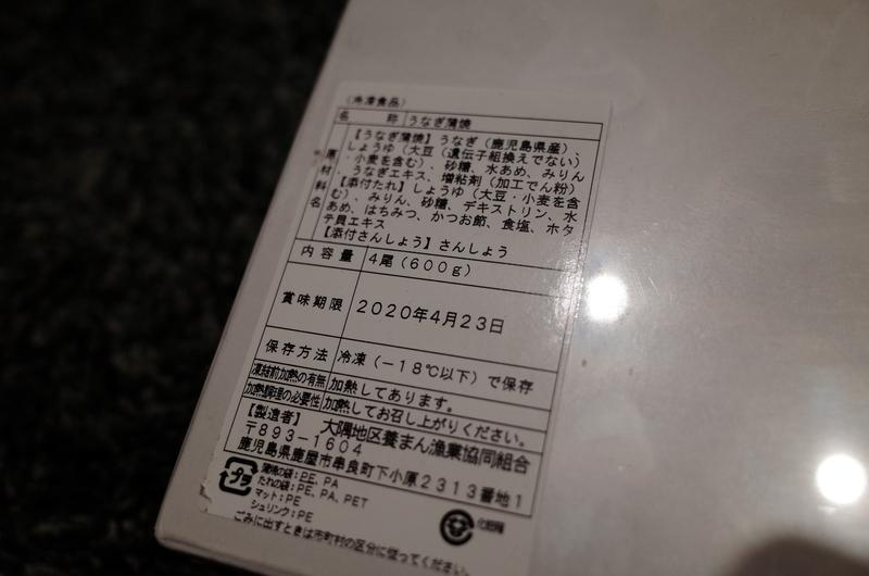 f:id:inosuke1009:20200130080900j:plain