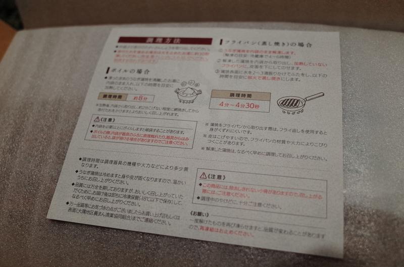 f:id:inosuke1009:20200130080930j:plain