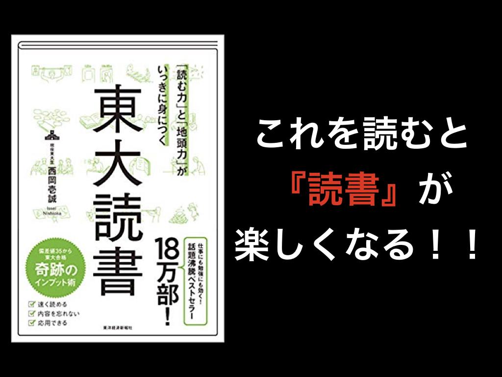 f:id:inosuke1009:20200202202455j:plain