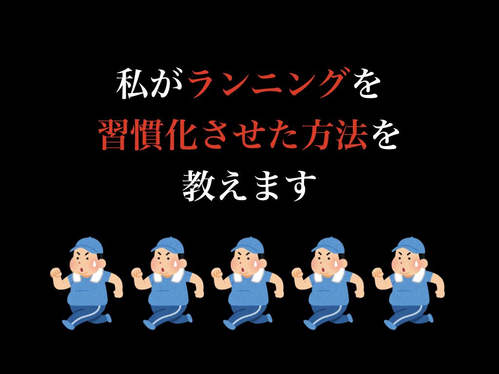 f:id:inosuke1009:20200206214257j:plain