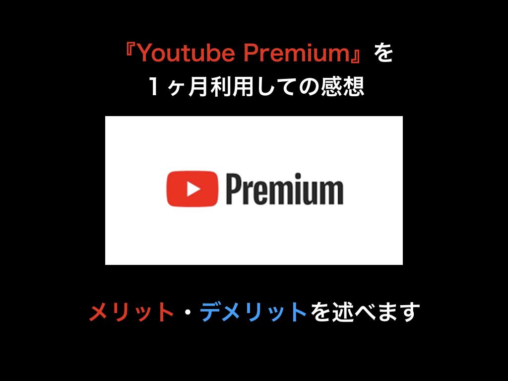 f:id:inosuke1009:20200209095816j:plain