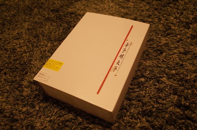 f:id:inosuke1009:20200212080725j:plain
