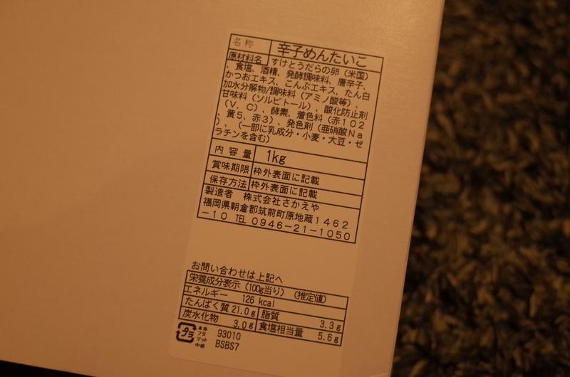 f:id:inosuke1009:20200212080807j:plain