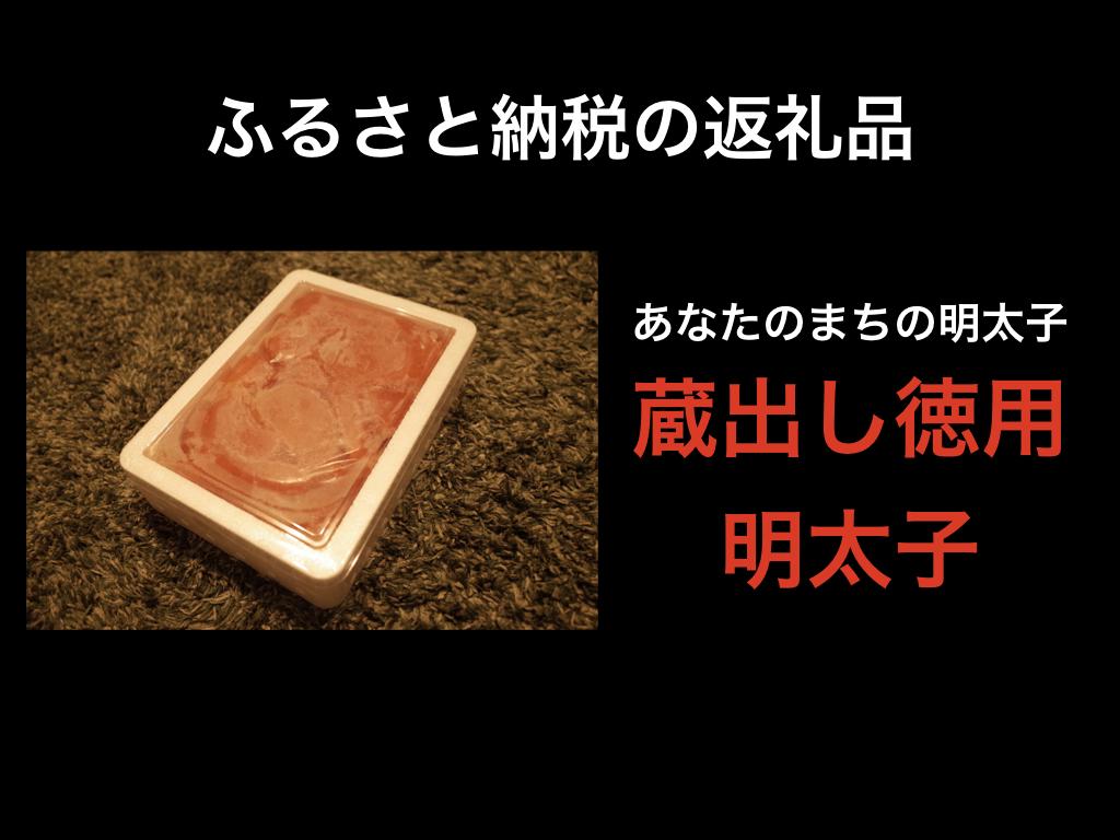 f:id:inosuke1009:20200212081511j:plain
