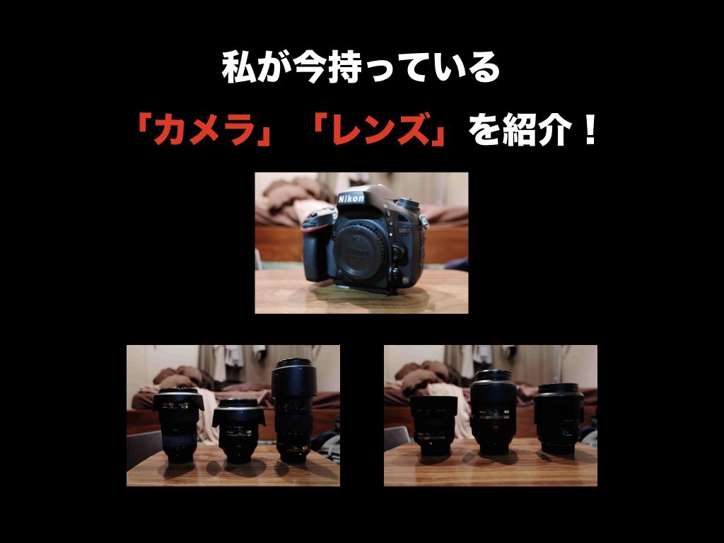 f:id:inosuke1009:20200213224146j:plain