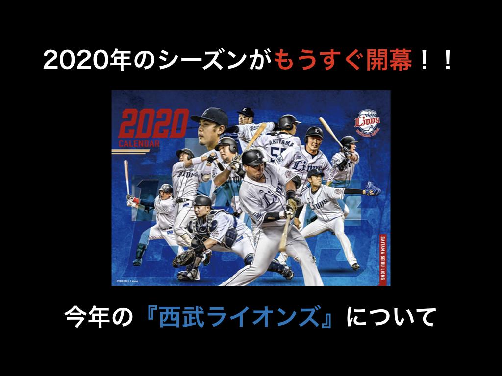 f:id:inosuke1009:20200214213906j:plain