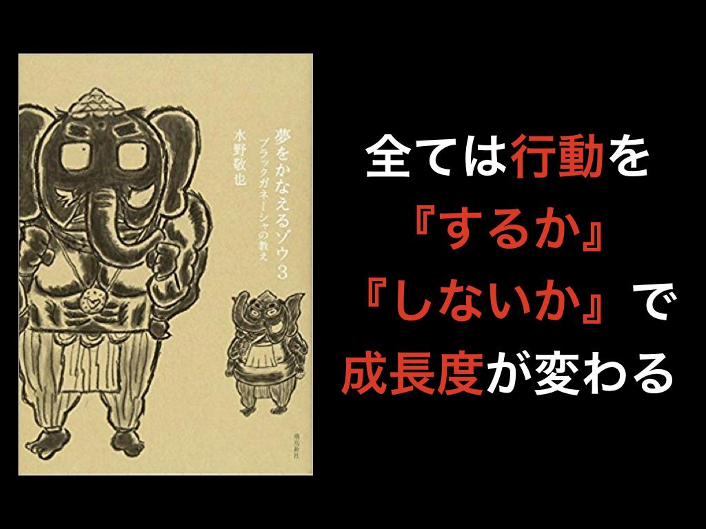 f:id:inosuke1009:20200215150735j:plain