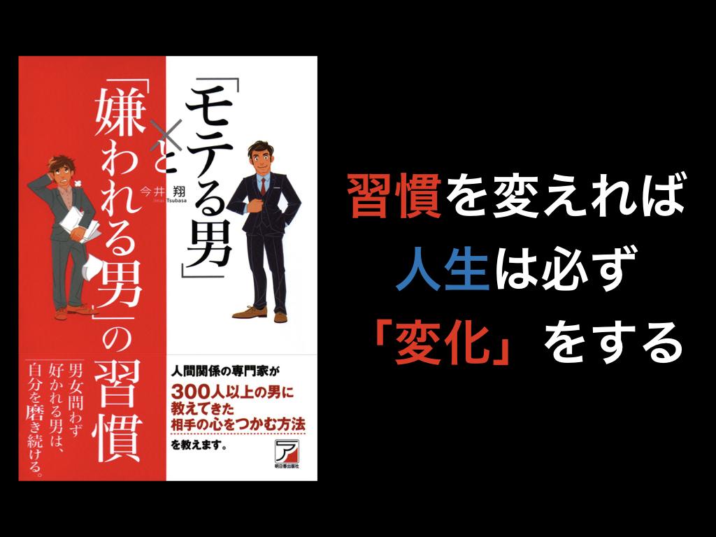 f:id:inosuke1009:20200216094700j:plain