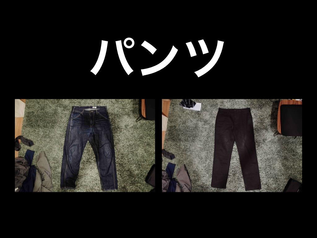 f:id:inosuke1009:20200219224343j:plain