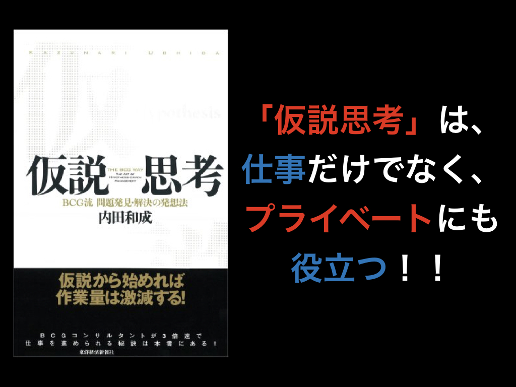f:id:inosuke1009:20200222111839j:plain