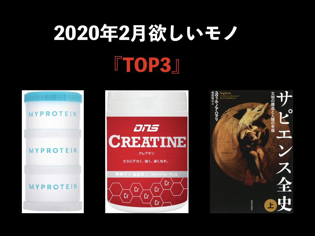f:id:inosuke1009:20200224192437j:plain