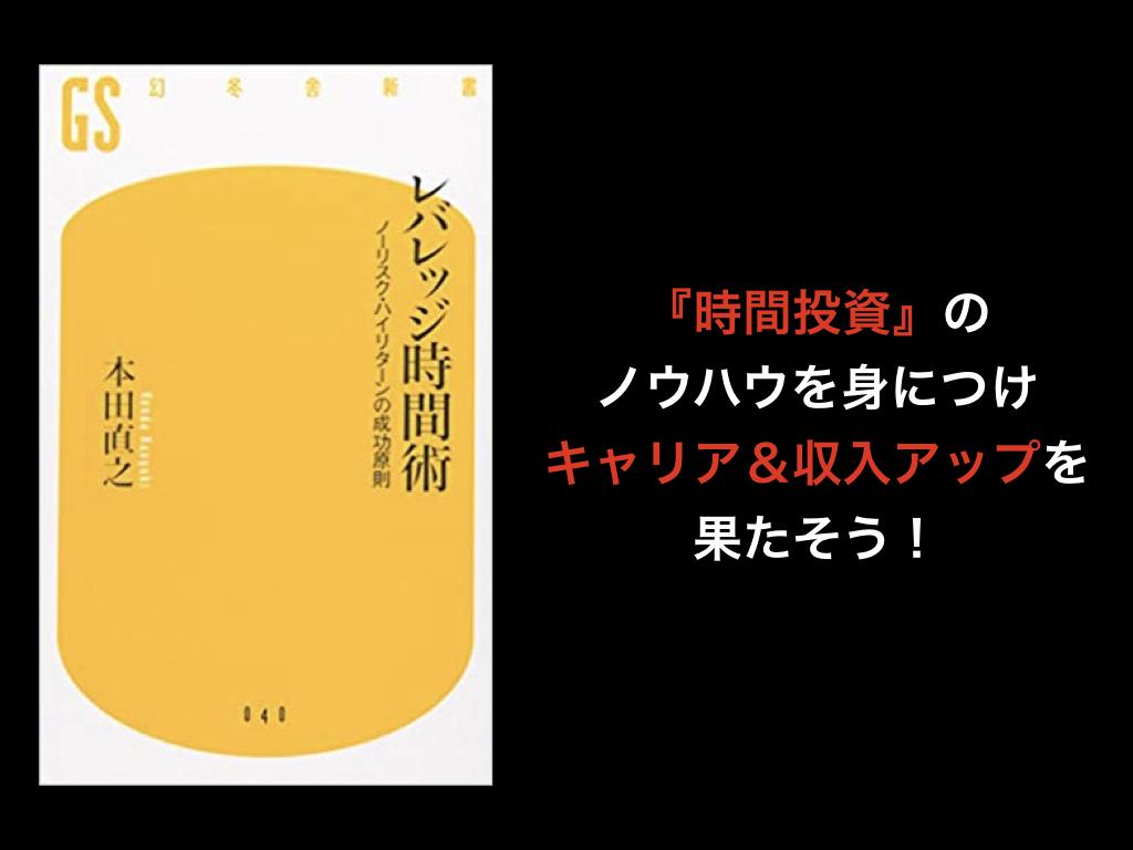 f:id:inosuke1009:20200225231111j:plain