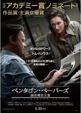 f:id:inosuken:20180417223316j:plain