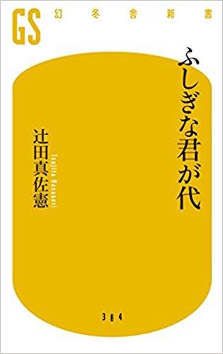 f:id:inosuken:20180528233738j:plain
