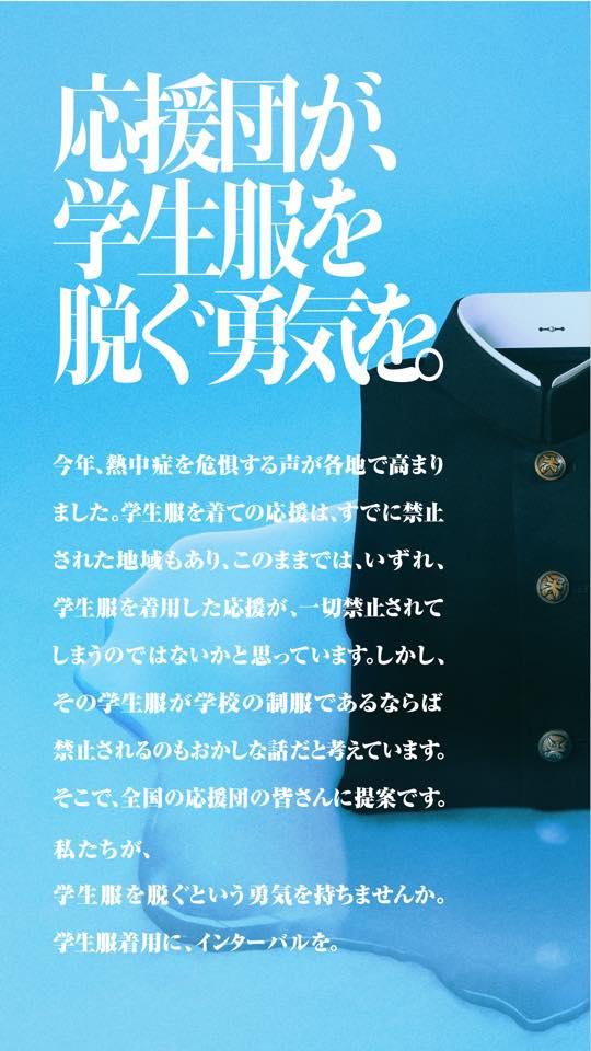 f:id:inotatsu0621:20180824091225j:plain