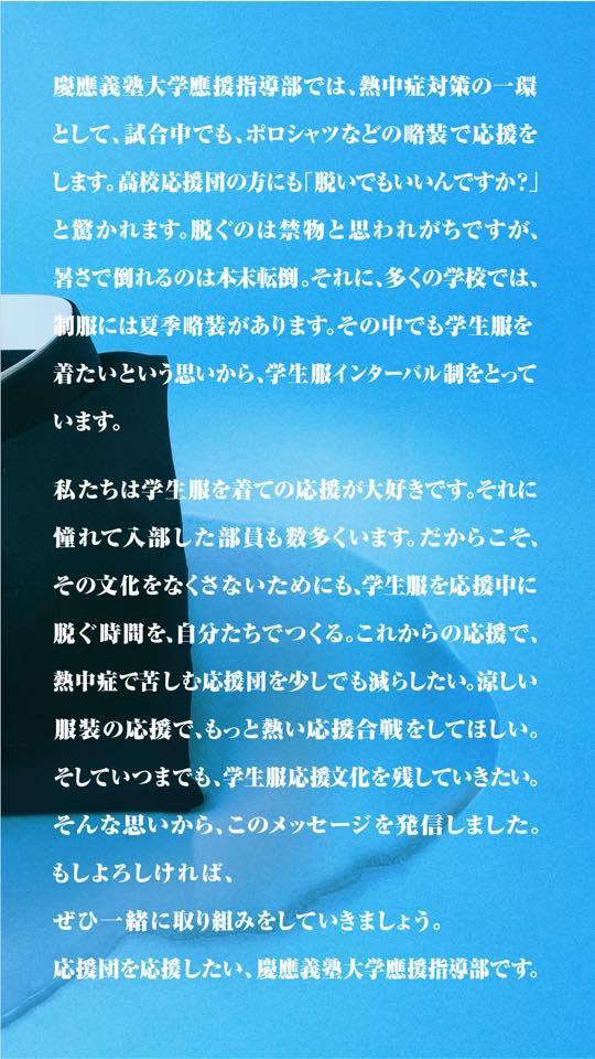 f:id:inotatsu0621:20180824091246j:plain