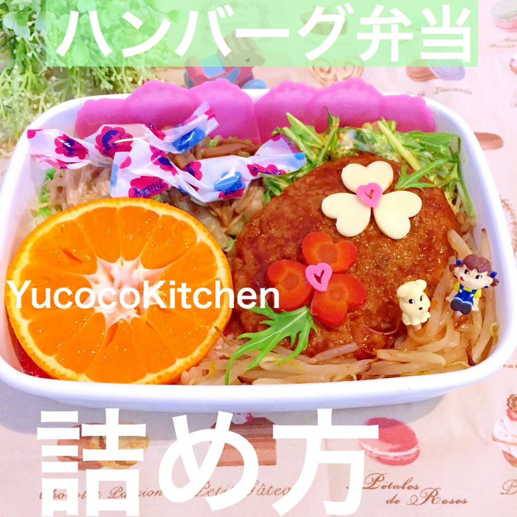 f:id:inoue-0218-yuko:20180124150216j:plain