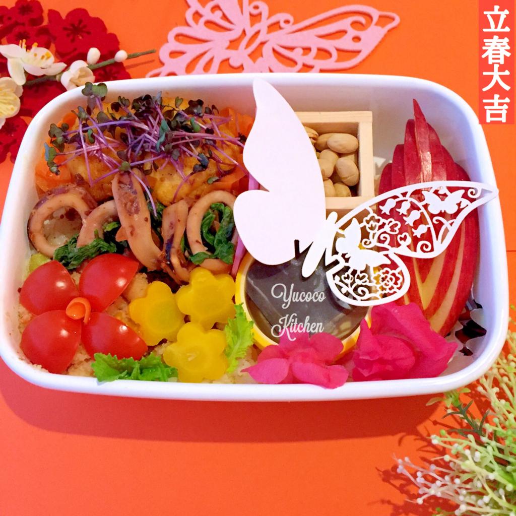 f:id:inoue-0218-yuko:20180129143508j:plain