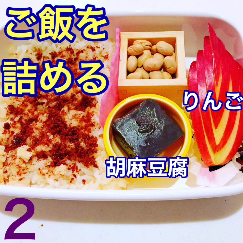 f:id:inoue-0218-yuko:20180129143958j:plain