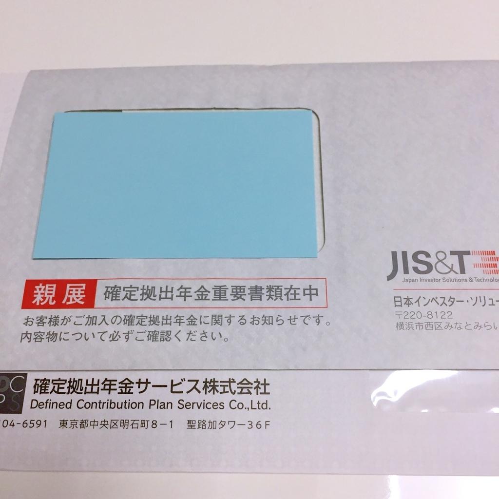 f:id:inoue-0218-yuko:20190210192157j:plain