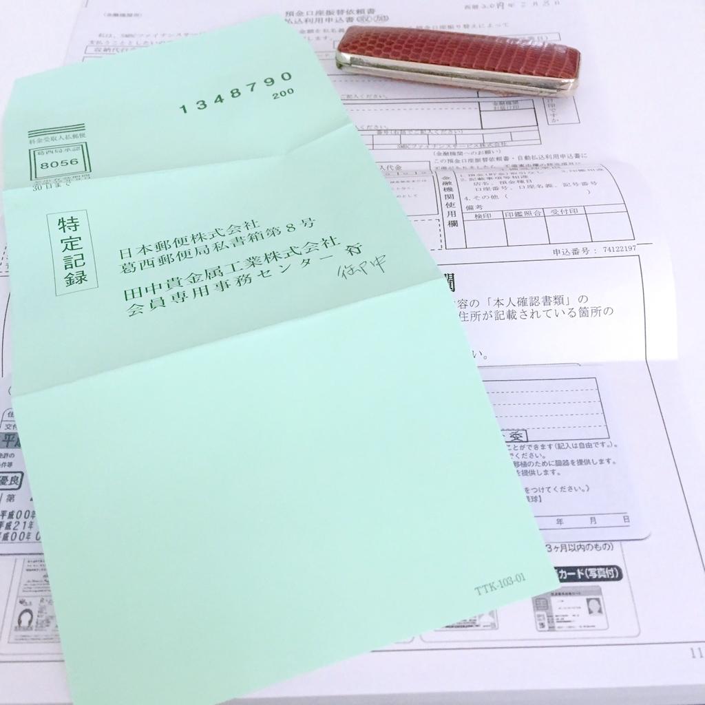 f:id:inoue-0218-yuko:20190210192415j:plain