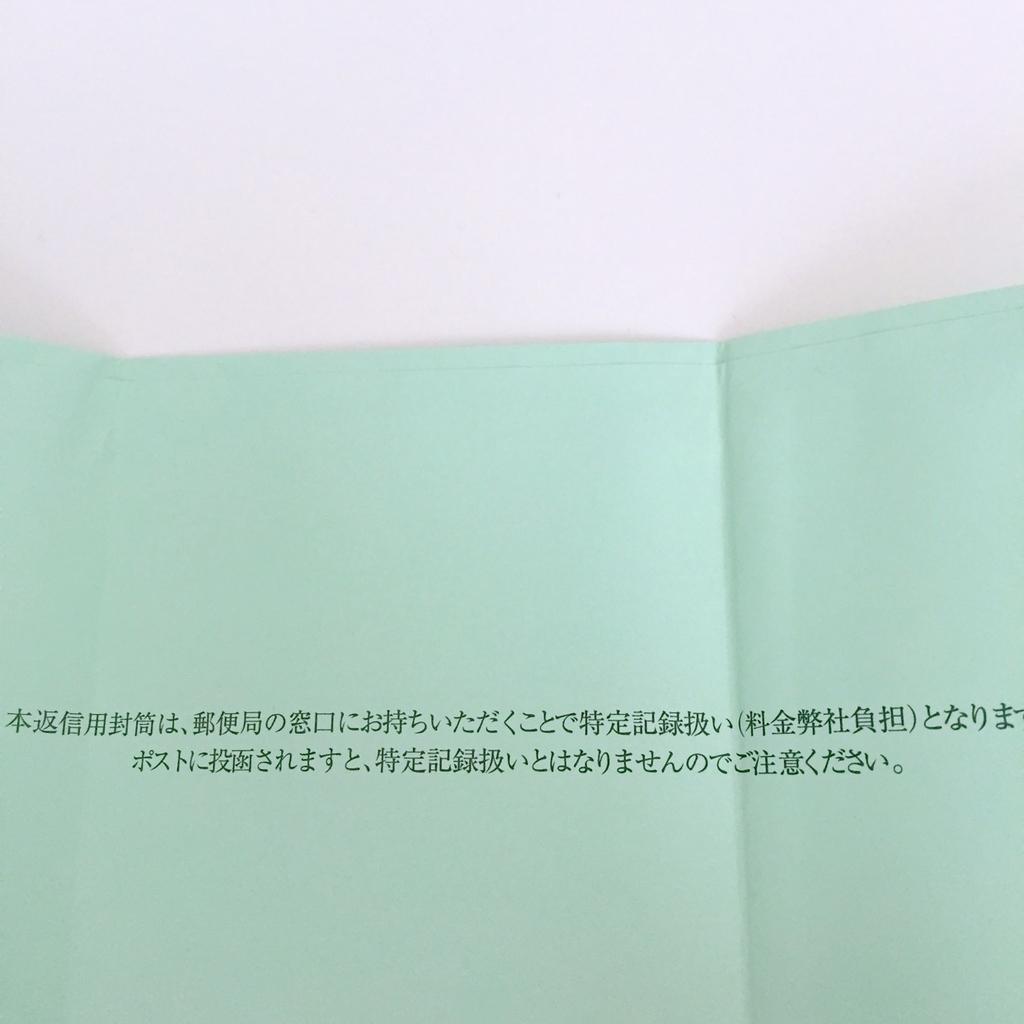 f:id:inoue-0218-yuko:20190210192508j:plain