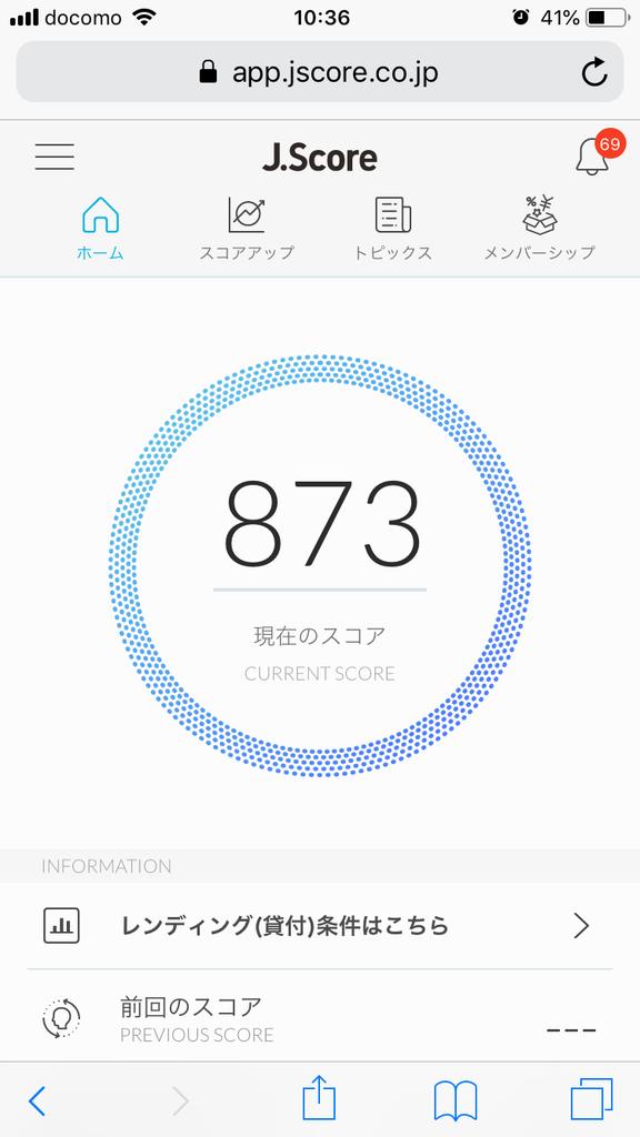 f:id:inoue-0218-yuko:20190212162105p:plain