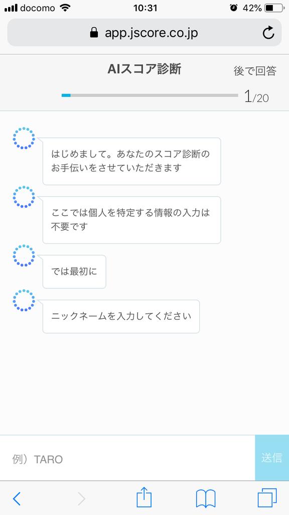 f:id:inoue-0218-yuko:20190212162209p:plain