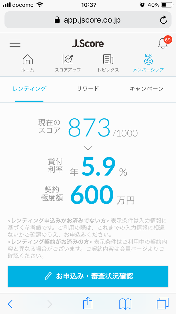 f:id:inoue-0218-yuko:20190212162301p:plain