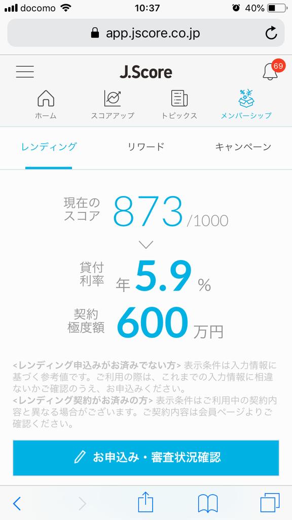 f:id:inoue-0218-yuko:20190212162648p:plain