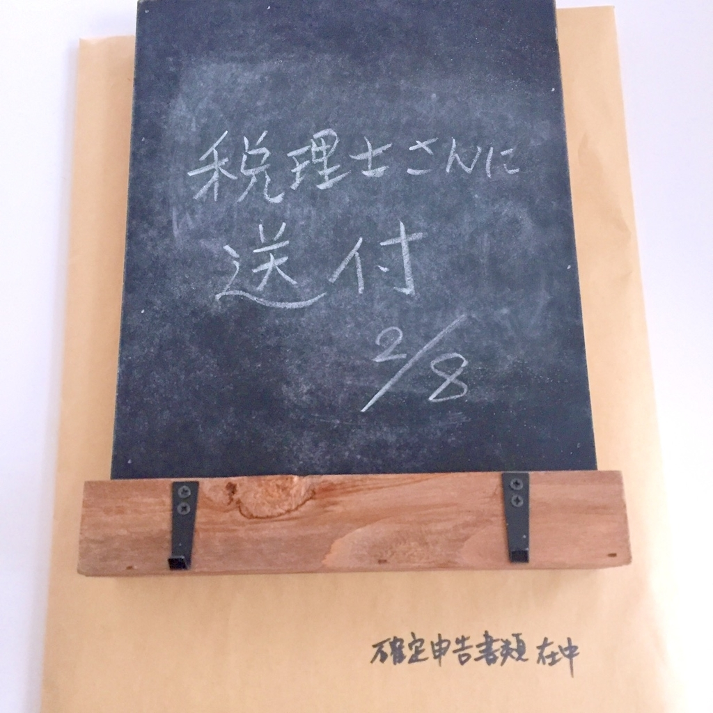 f:id:inoue-0218-yuko:20190216192149j:plain