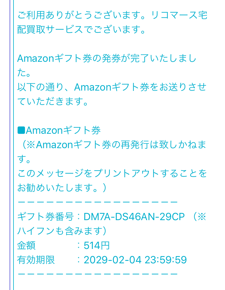 f:id:inoue-0218-yuko:20190217155643j:plain