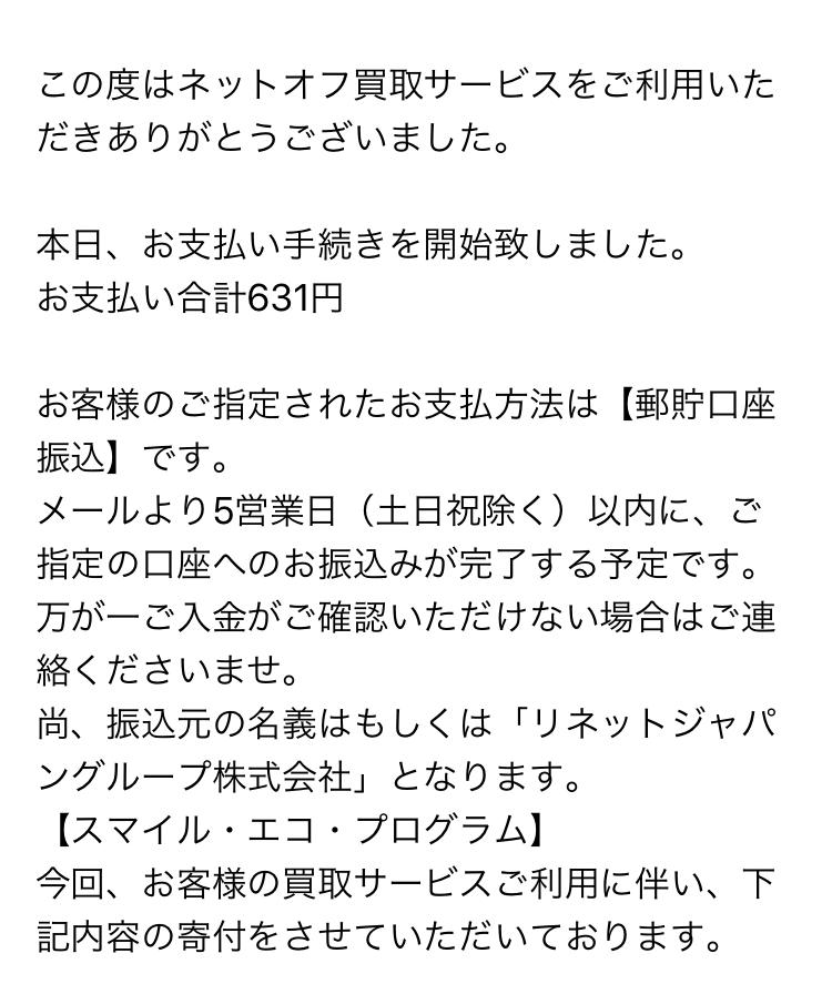 f:id:inoue-0218-yuko:20190217155706j:plain