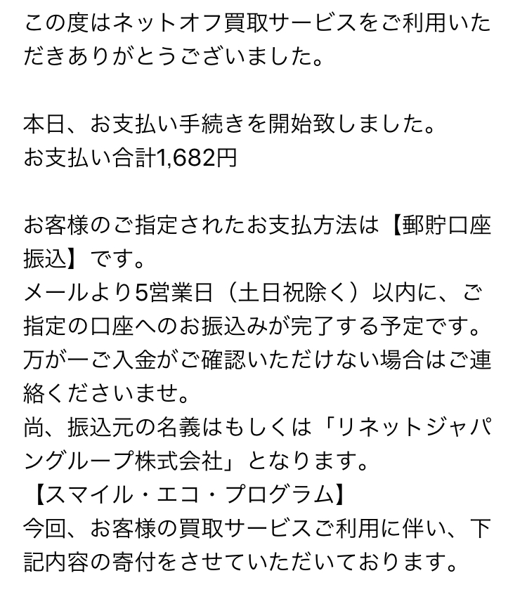 f:id:inoue-0218-yuko:20190217155724j:plain