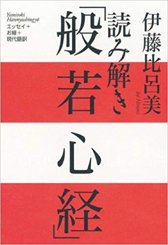 f:id:inoue-0218-yuko:20190228182921p:plain