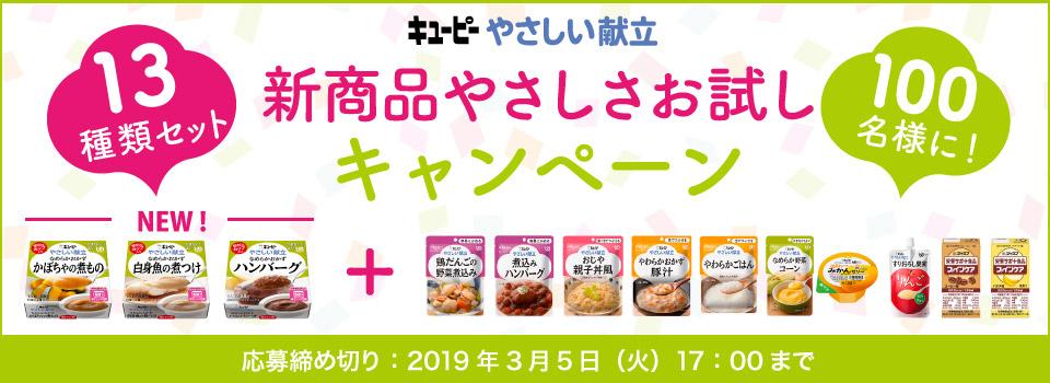 f:id:inoue-0218-yuko:20190302163115p:plain