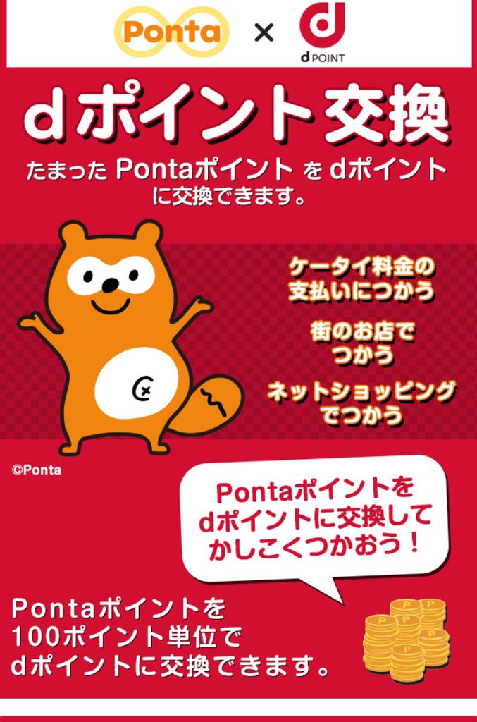 f:id:inoue-0218-yuko:20190306183459j:plain