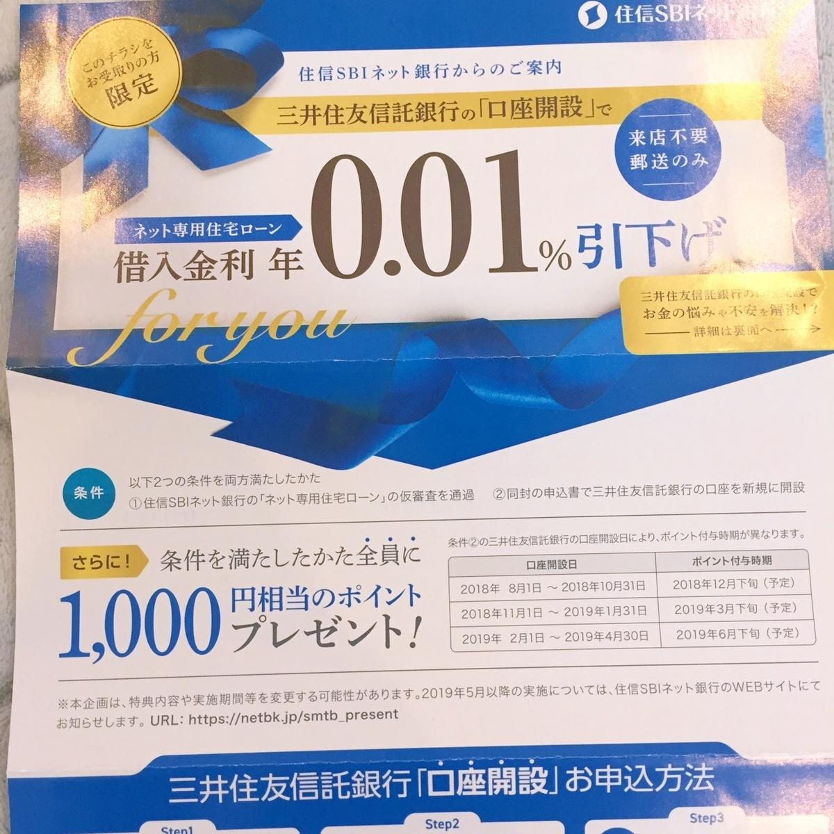 f:id:inoue-0218-yuko:20190314103828j:plain