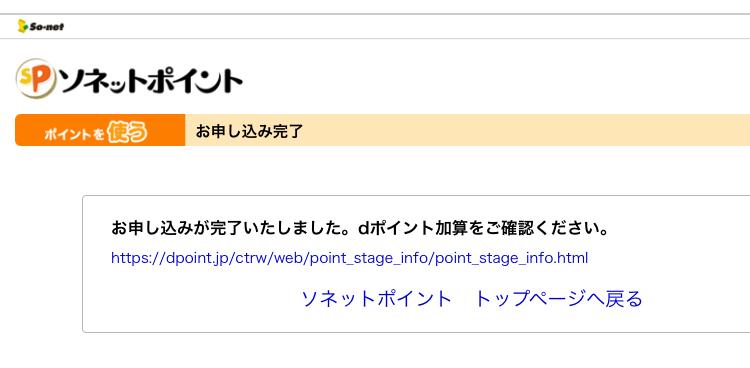 f:id:inoue-0218-yuko:20190319120810j:plain