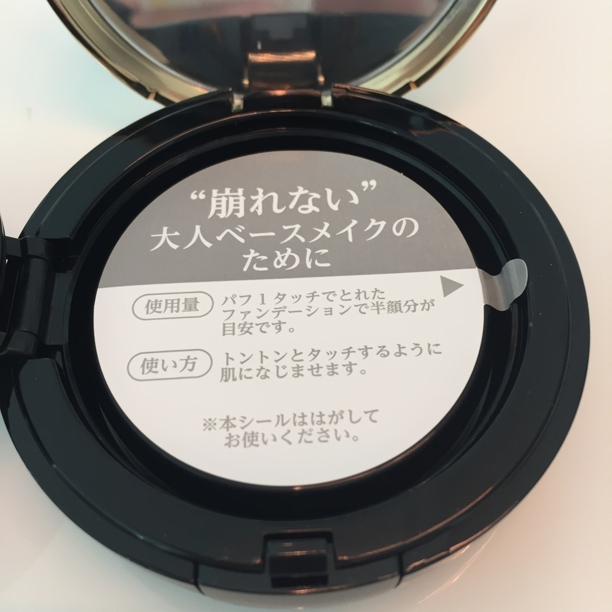 f:id:inoue-0218-yuko:20190330233023j:plain