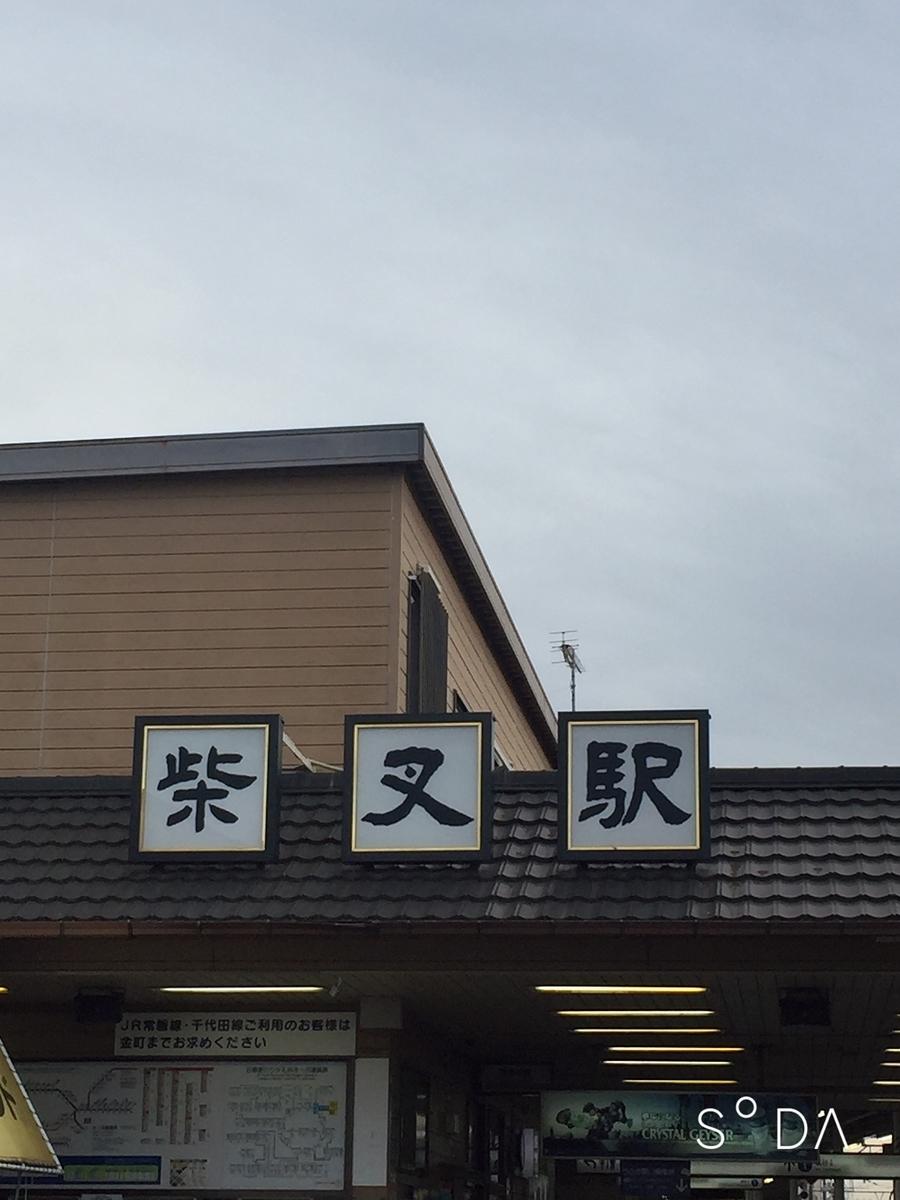 f:id:inoue-0218-yuko:20190429234902j:plain