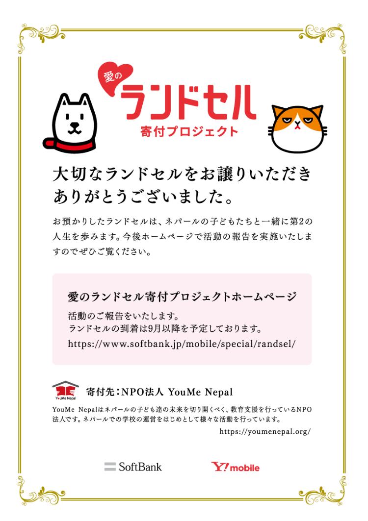 f:id:inoue-0218-yuko:20190430230635j:plain