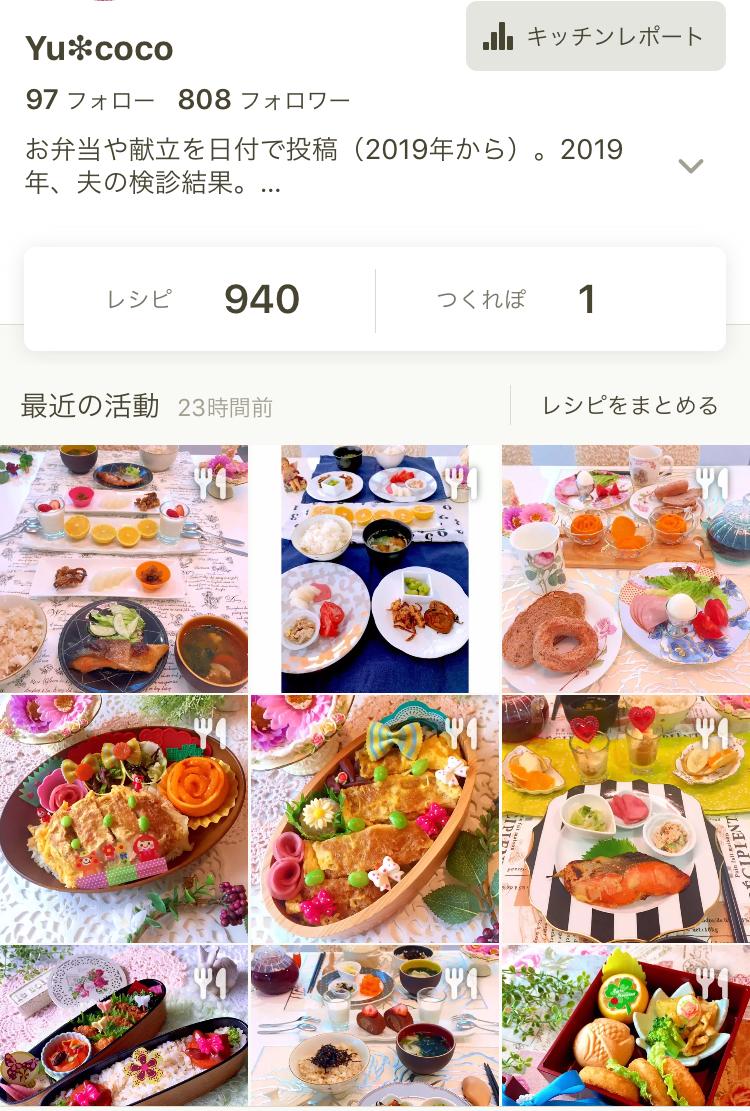 f:id:inoue-0218-yuko:20190501110621j:plain